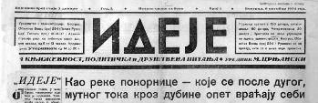 Milos Crnjanski mason
